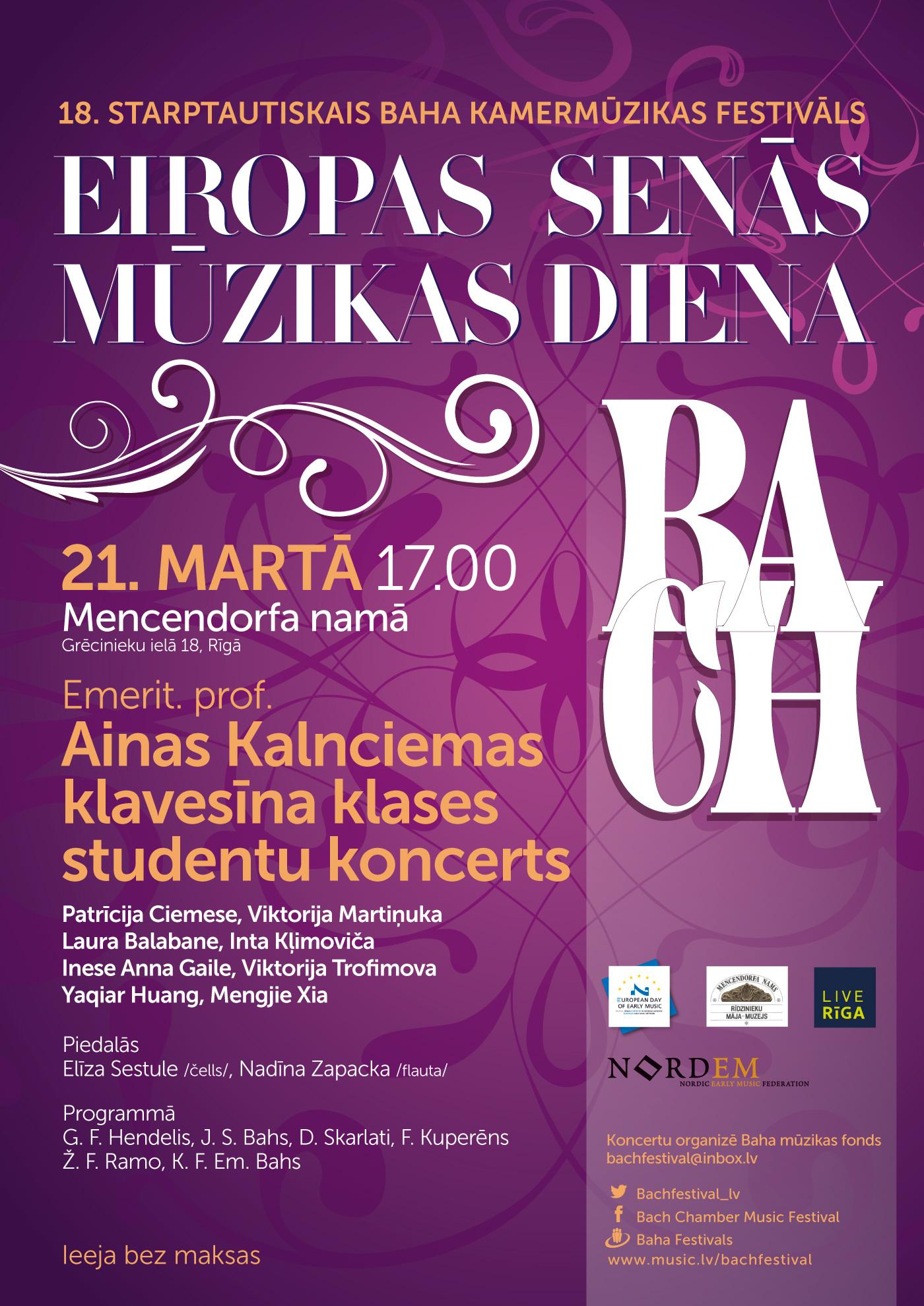 Европейский день старинной музыки