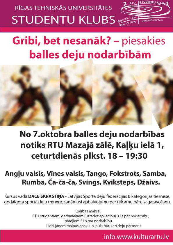 Balles dejas RTU jaunā sezona
