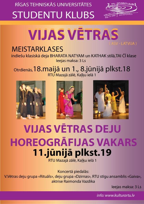 Vijas Vētras meistarklases un koncerts 2010